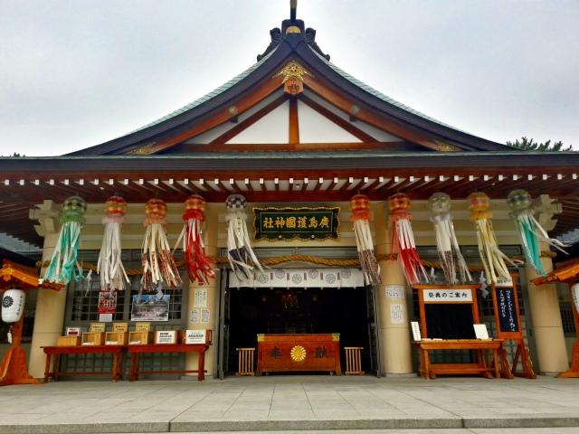 hiroshima castle japan shinto shrine